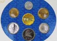 Kolekcja monet z południowej Korei.